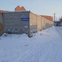 Капитальный гараж,  ул. 2-я Озерная, 21-фото6