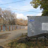 Капитальный гараж,  ул. Горная, 3-фото2