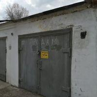 Капитальный гараж,  ул. Нефтезаводская-фото4