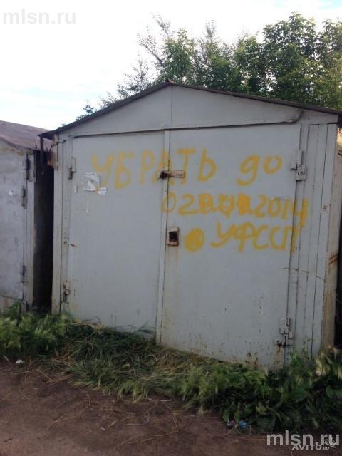 млсн аренда гаража омск что факт продажи