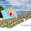 Земля под ИЖС, д. Вашуриха (Тимирязевский с/с), Вашуриха