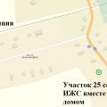 , Д. БОЛЬШОЙ ДВОР,