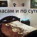 1-комнатная квартира,  Петра Сухова, 2А