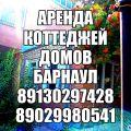 1-комнатная квартира, ул. Новгородская
