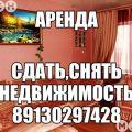 1-комнатная квартира,  ул. Партизанская