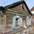 Дом, Чкалова