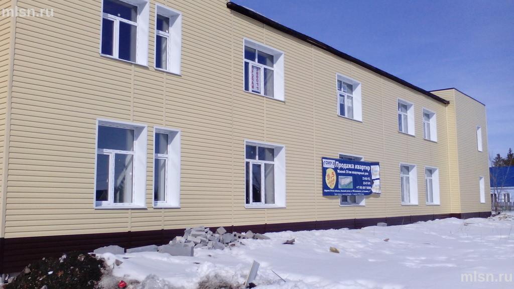 Жилой комплекс-Дом на Ленина 2-й, 3 (с. Новотроицкое)