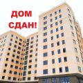 3-комнатная квартира, УЛ. КОМСОМОЛЬСКАЯ, 30