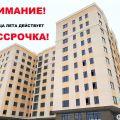 2-комнатная квартира, УЛ. КОМСОМОЛЬСКАЯ, 30