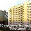 1-комнатная квартира, УЛ. ЛАДОЖСКАЯ