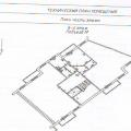 1-комнатная квартира, УЛ. 12 ДЕКАБРЯ, 1