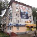 1-комнатная квартира, УЛ. 4-Я ЧЕЛЮСКИНЦЕВ, 115