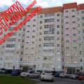 1-комнатная квартира, НИЖНЕВАРТОВСК, МИРА 101