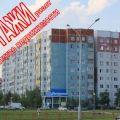 2-комнатная квартира, НИЖНЕВАРТОВСК, ИНТЕРНАЦИОНАЛЬНАЯ 2Г/2