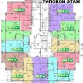 2-комнатная квартира, УЛ. ПОДГОРНАЯ, 19