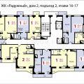 1-комнатная квартира, УЛ. СОКОЛОВСКАЯ, 80А