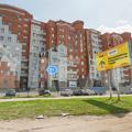 1-комнатная квартира, УЛ. 25 ЛЕТ ОКТЯБРЯ, 11
