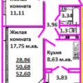 2-комнатная квартира,  ул. Космонавтов, 23В