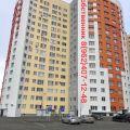 3-комнатная квартира, УЛ. ДОВАТОРЦЕВ, 77