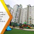 3-комнатная квартира, УЛ. КИРОВА, 109