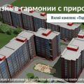 1-комнатная квартира, УЛ. ВОЙКОВА