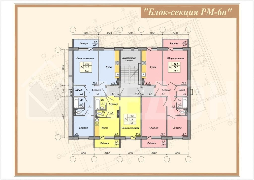 Продается трехкомнатная квартира за 2 690 000 рублей. Омск.
