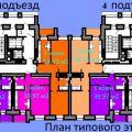 2-комнатная квартира,  ул. Красный Путь, 101 к2