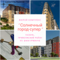 1-комнатная квартира, Казань, Баки Урманче
