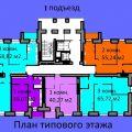 3-комнатная квартира,  ул. Красный Путь, 101 к3
