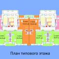 2-комнатная квартира,  ул. Красный Путь, 105 к1