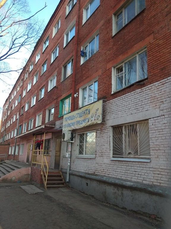 Объявление №11092748 - продажа комнаты в Омске, пр-кт. Мира 28А, 18 м². - MLSN.RU Омск