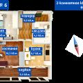 2-комнатная квартира,  ул. Взлетная, 4