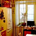 2-комнатная квартира, МАГИСТРАЛЬНАЯ, 27 К1