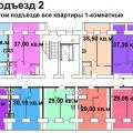 1-комнатная квартира, УЛ. ПЕРЕЛЕТА, 33
