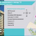 1-комнатная квартира,  пр-кт. им Писателя Знаменского, 20