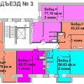 2-комнатная квартира, УЛ. СЕВЕРНАЯ 9-Я, 99  К1