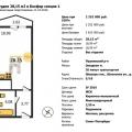 1-комнатная квартира, П. ШУШАРЫ, УЛ. ШКОЛЬНАЯ, 6