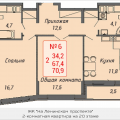 2-комнатная квартира, Ленинский проспект, 16 корп4