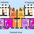 1-комнатная квартира, УЛ. КРАСНЫЙ ПУТЬ, 101 К2