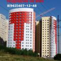 1-комнатная квартира, УЛ. ДОВАТОРЦЕВ, 77