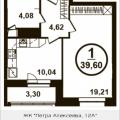 1-комнатная квартира, МОСКВА, ПЕТРА АЛЕКСЕЕВА, 12А КОРП