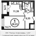 1-комнатная квартира, ПЕР. ПЕТРА АЛЕКСЕЕВА 2-Й