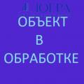 5 комнат и более, НИЖНЕВАРТОВСК, ПЕРМСКАЯ ,21