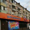 2-комнатная квартира, ХАБАРОВСК, УЛ. КРАСНОРЕЧЕНСКАЯ, 100