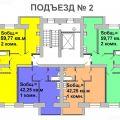2-комнатная квартира,  УЛ. 9-Я СЕВЕРНАЯ, 99  К1