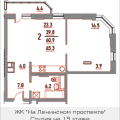 2-комнатная квартира, Ленинский проспект, 16 корп3