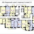 2-комнатная квартира,  60-летия СССР, 3