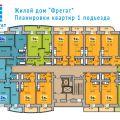 1-комнатная квартира,  УЛ. 4-Я ОСТРОВСКАЯ, 43