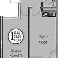 1-комнатная квартира, УЛ. КРУГОВАЯ, 2