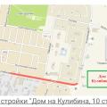 2-комнатная квартира,  ул. Кулибина, 10
